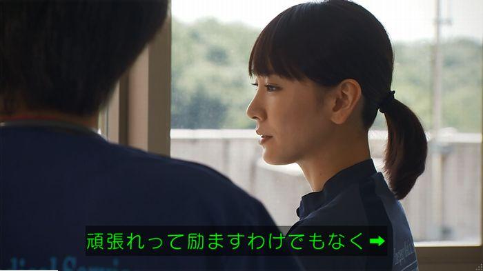 コード・ブルー最終回後編のキャプ93