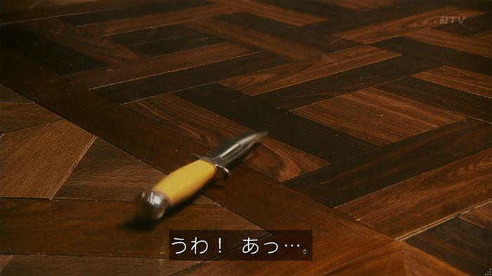 いきもの係 2話のキャプ754