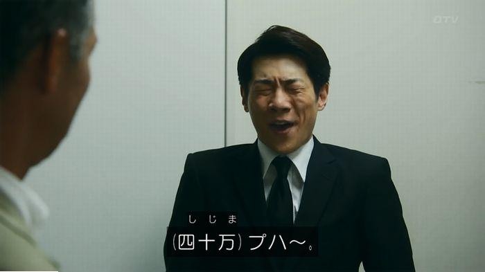 警視庁いきもの係 最終話のキャプ88