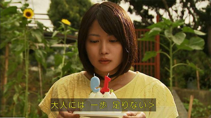 ウツボカズラの夢5話のキャプ367