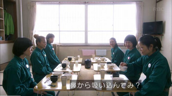 監獄のお姫さま 8話のキャプ616