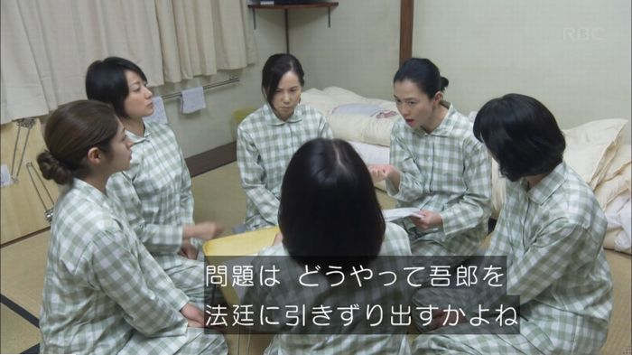 監獄のお姫さま 7話のキャプ181