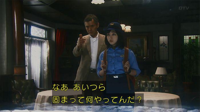 いきもの係 2話のキャプ525