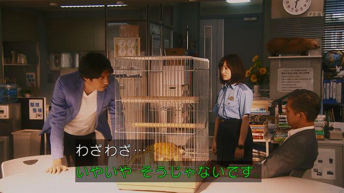 いきもの係 5話のキャプ653