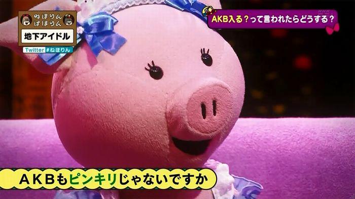 ねほりん 地下アイドル後編のキャプ489