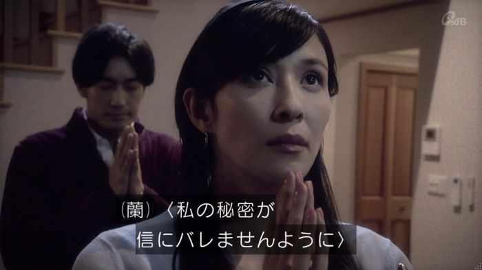 奪い愛 4話のキャプ366