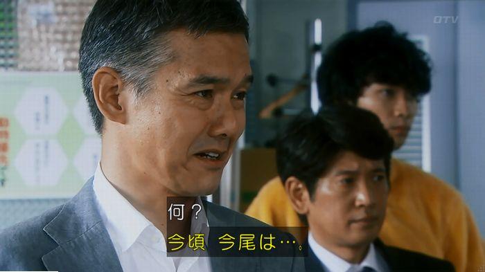 警視庁いきもの係 最終話のキャプ569