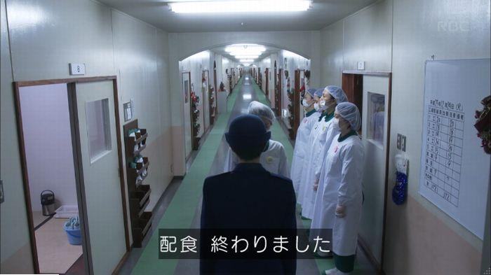 監獄のお姫さま 5話のキャプ586