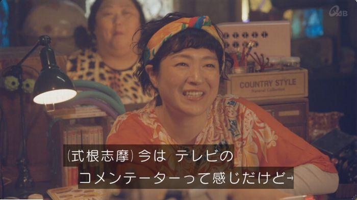 家政婦のミタゾノ 7話のキャプ59