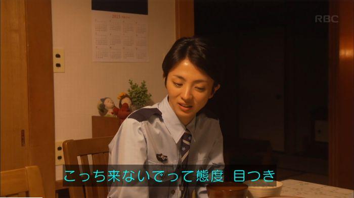 監獄のお姫さま 8話のキャプ684