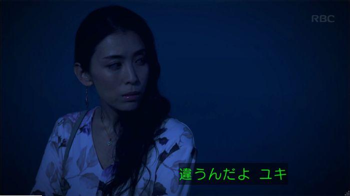 監獄のお姫さま 9話のキャプ641