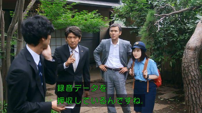 警視庁いきもの係 8話のキャプ522