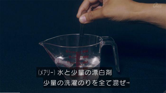 家政夫のミタゾノ7話のキャプ216