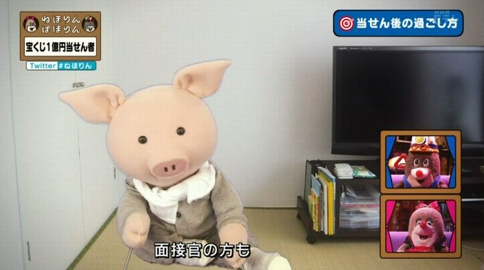 ねほりんぱほりんのキャプ366