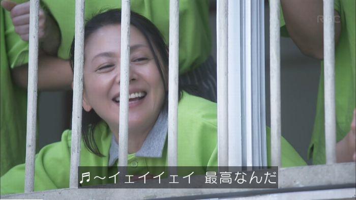 監獄のお姫さま 4話のキャプ741