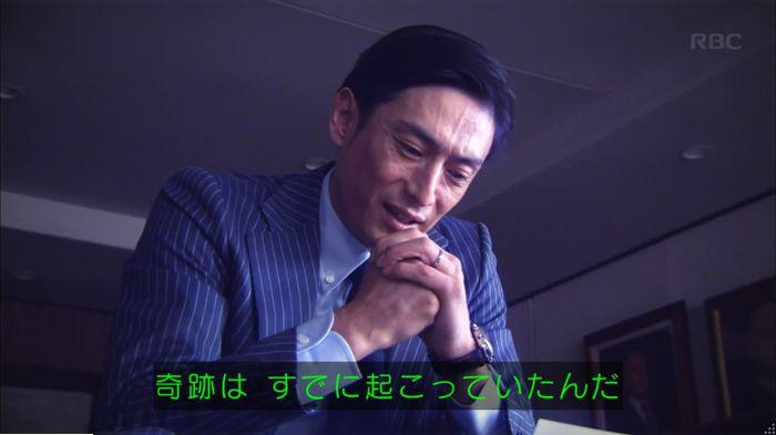 監獄のお姫さま 6話のキャプ239