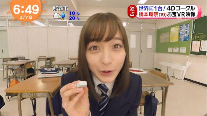 めざましTVのキャプ9