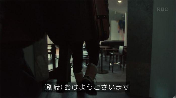 カルテット 7話のキャプ732
