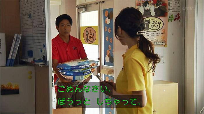 ウツボカズラの夢5話のキャプ349