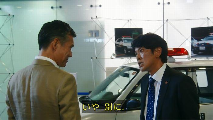 いきもの係 2話のキャプ451