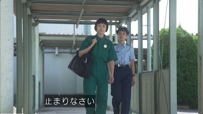 監獄のお姫さま 5話のキャプ88