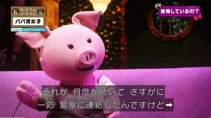 ねほりんぱほりんのキャプ339