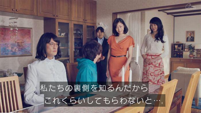 家政婦のミタゾノ 2話のキャプ111