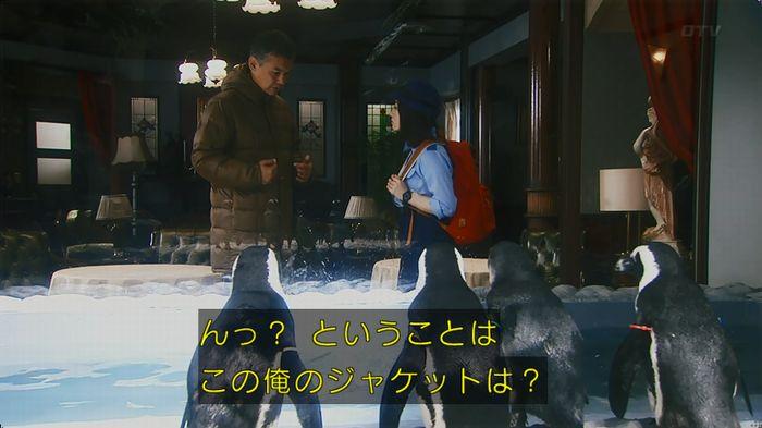 いきもの係 2話のキャプ29