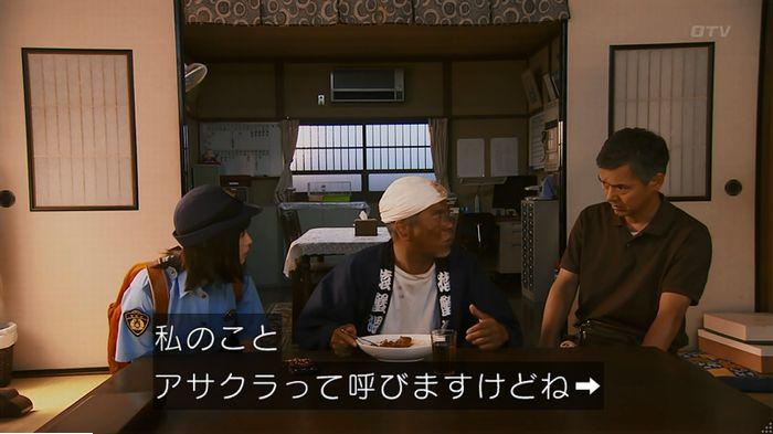 警視庁いきもの係 9話のキャプ249