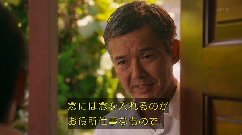 いきもの係 4話のキャプ617