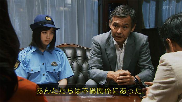警視庁いきもの係 8話のキャプ660