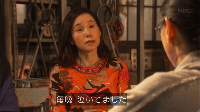監獄のお姫さま 9話のキャプ364
