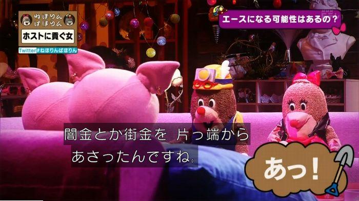 ねほりんぱほりんのキャプ387