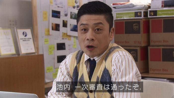 奪い愛 4話のキャプ610