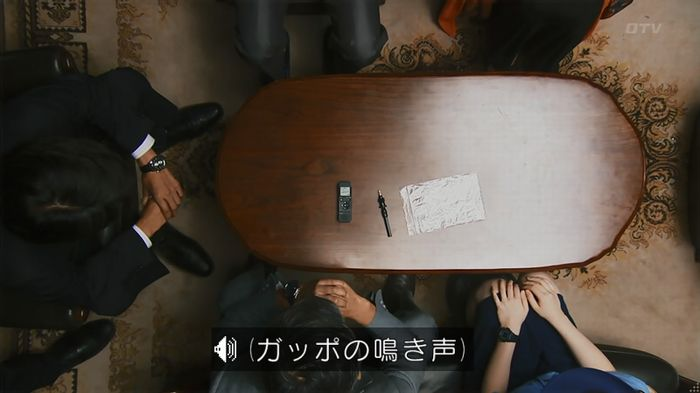 警視庁いきもの係 8話のキャプ640