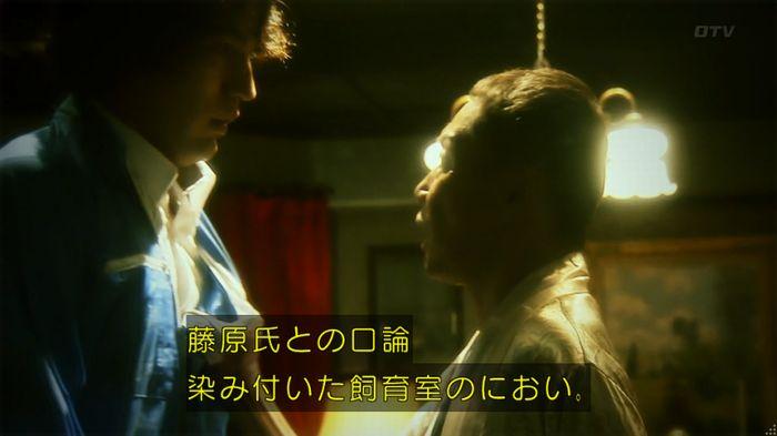 いきもの係 2話のキャプ514