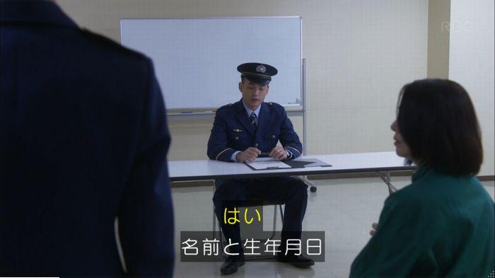 監獄のお姫さま 2話のキャプ21