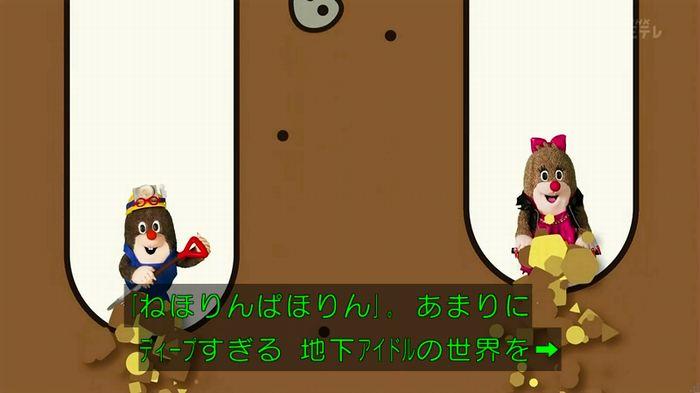 ねほりん 地下アイドル回のキャプ21
