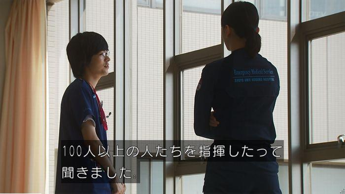 コード・ブルー最終回後編のキャプ75
