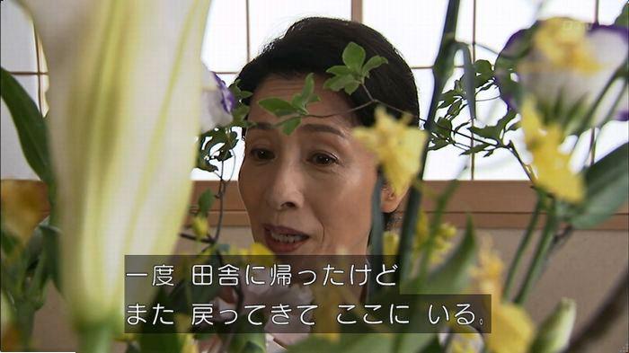 ウツボカズラの夢7話のキャプ6
