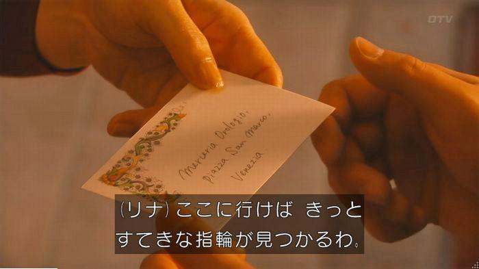 海月姫7話のキャプ646