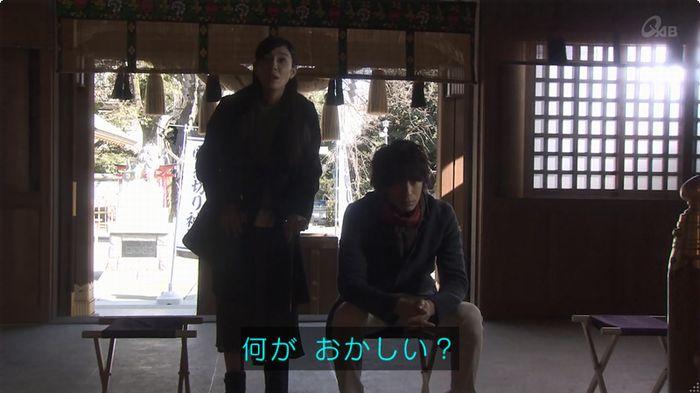 奪い愛 6話のキャプ218