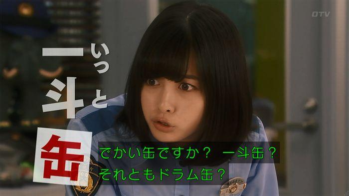 いきもの係 2話のキャプ603