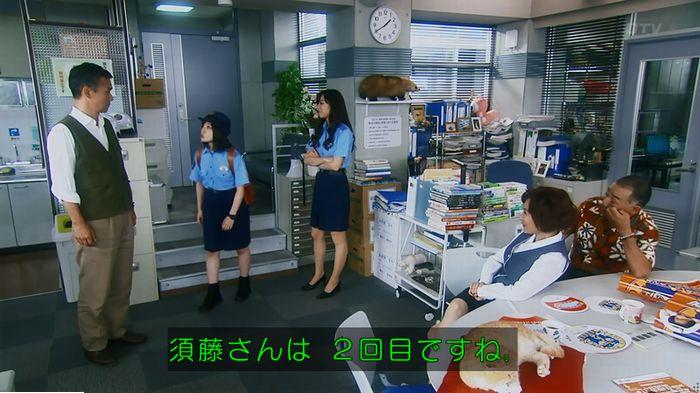 警視庁いきもの係 最終話のキャプ257