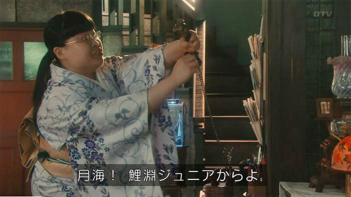 海月姫7話のキャプ417