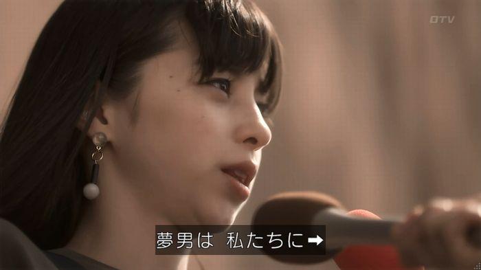 世にも奇妙な物語 夢男のキャプ143
