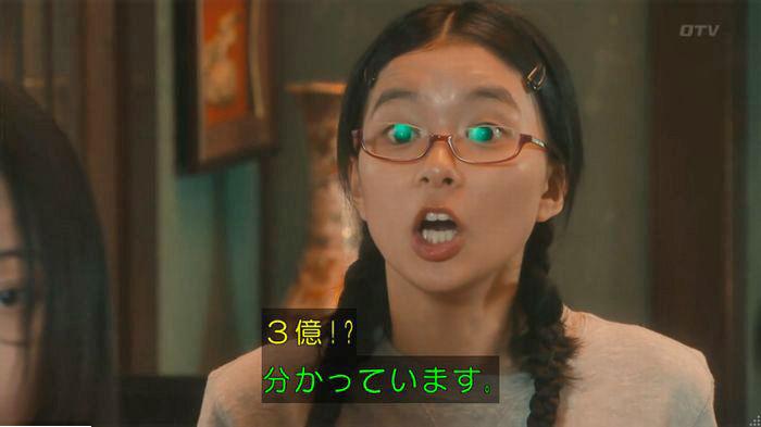 海月姫7話のキャプ116