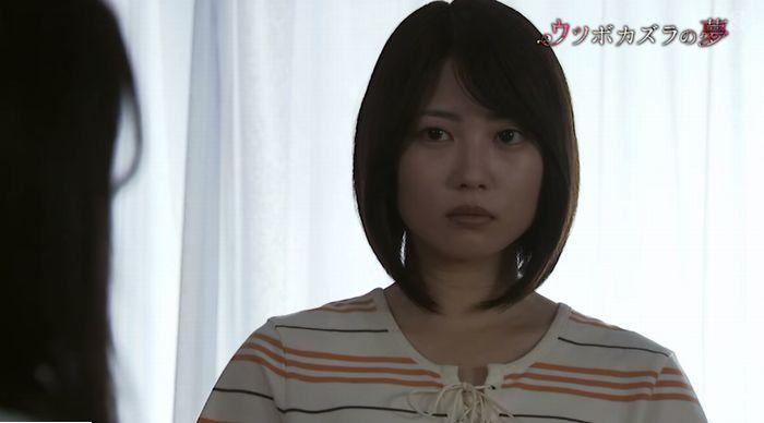 ウツボカズラの夢6話のキャプ641