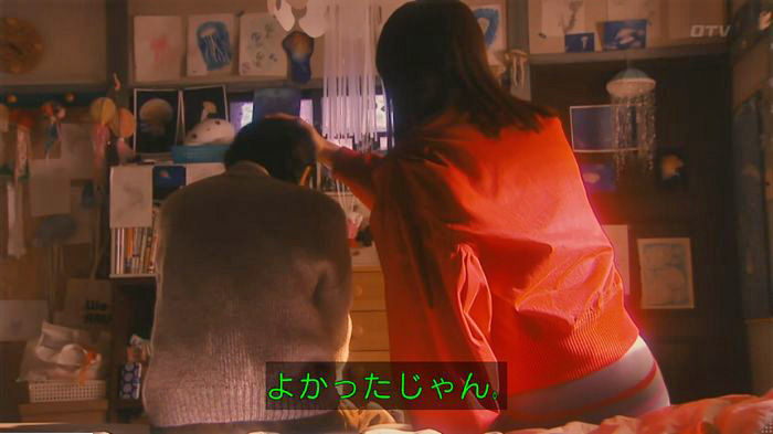 海月姫7話のキャプ339