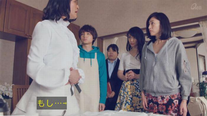 家政婦のミタゾノ 2話のキャプ178